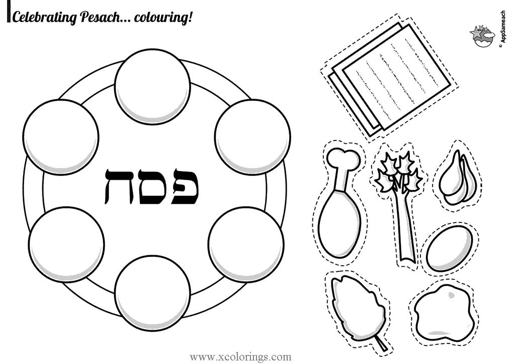 Pesach Items Coloring Pages Paper Crafts Xcolorings Com